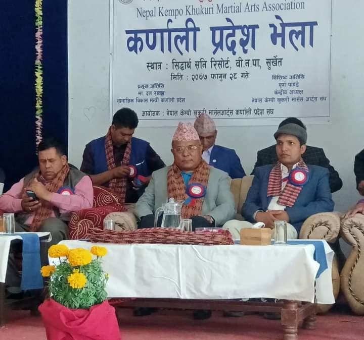 नेपाल केम्पो खुकुरी मार्शल आर्ट्स संघको कर्णाली प्रदेश अध्यक्षतामा आयुस सेजुवाल