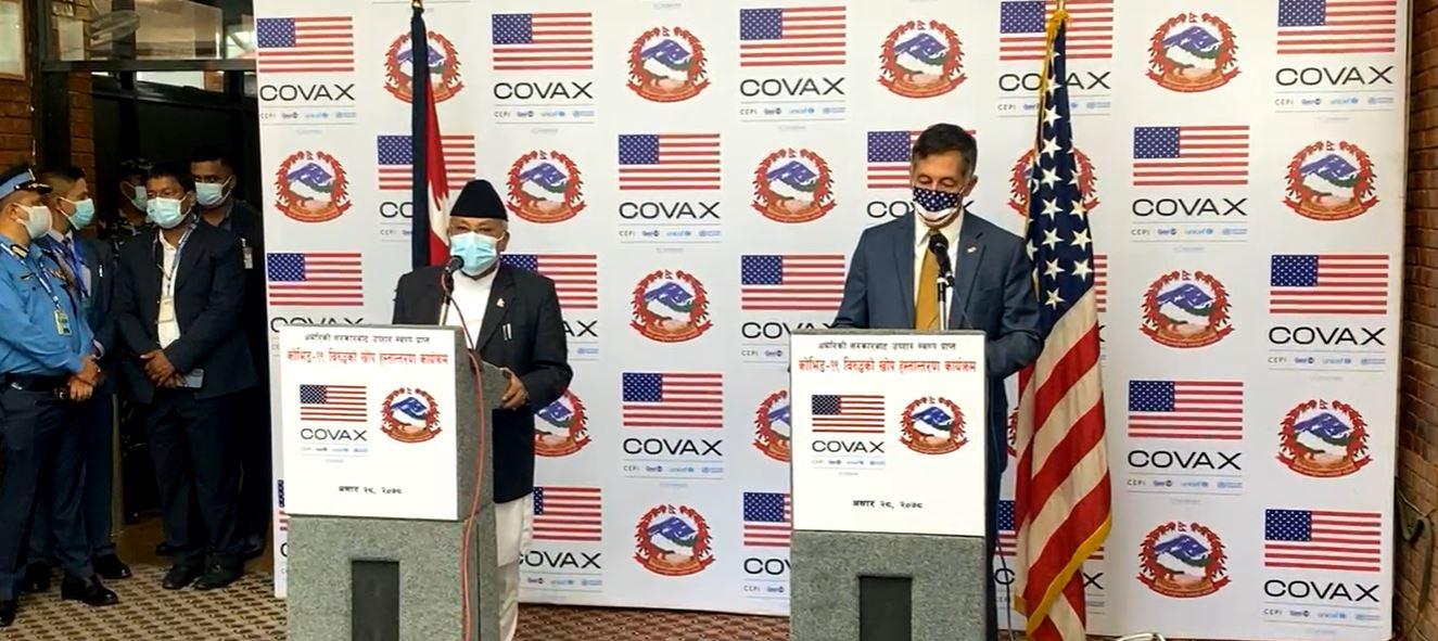 १५ लाख डोज अमेरिकी खोप नेपाल आइपुग्यो