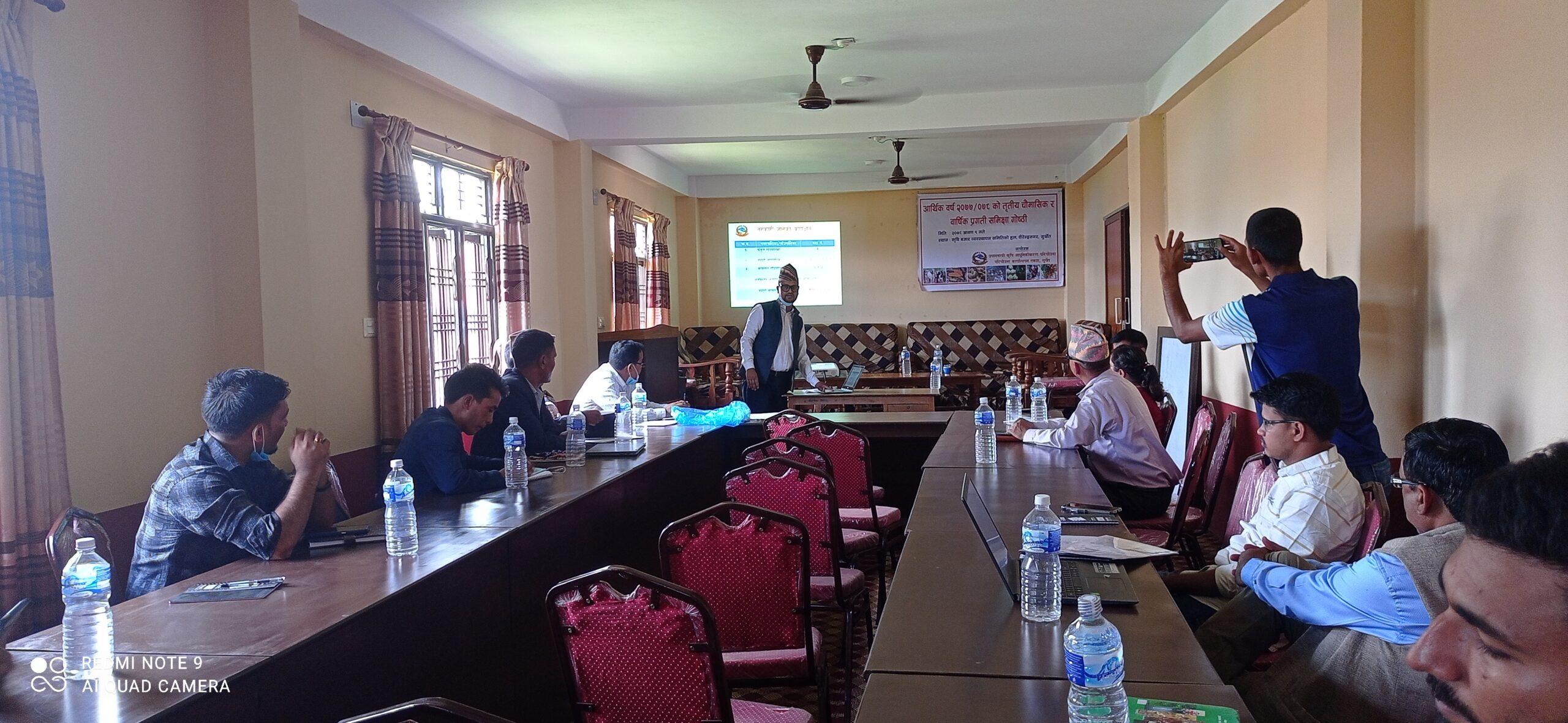 सुर्खेतमा प्रधानमन्त्री कृषि आधुनिकीकरणको समिक्षा कार्यक्रम सम्पन्न